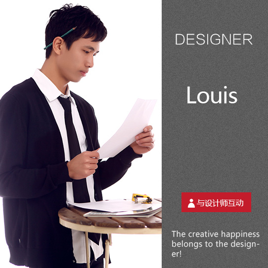 Design Manager-Louis