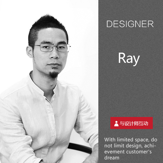 Design Manager-Ray