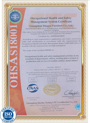 ISO1800 Certification